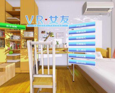 VR女友【動畫+免VR+穴穴無碼+攻略】