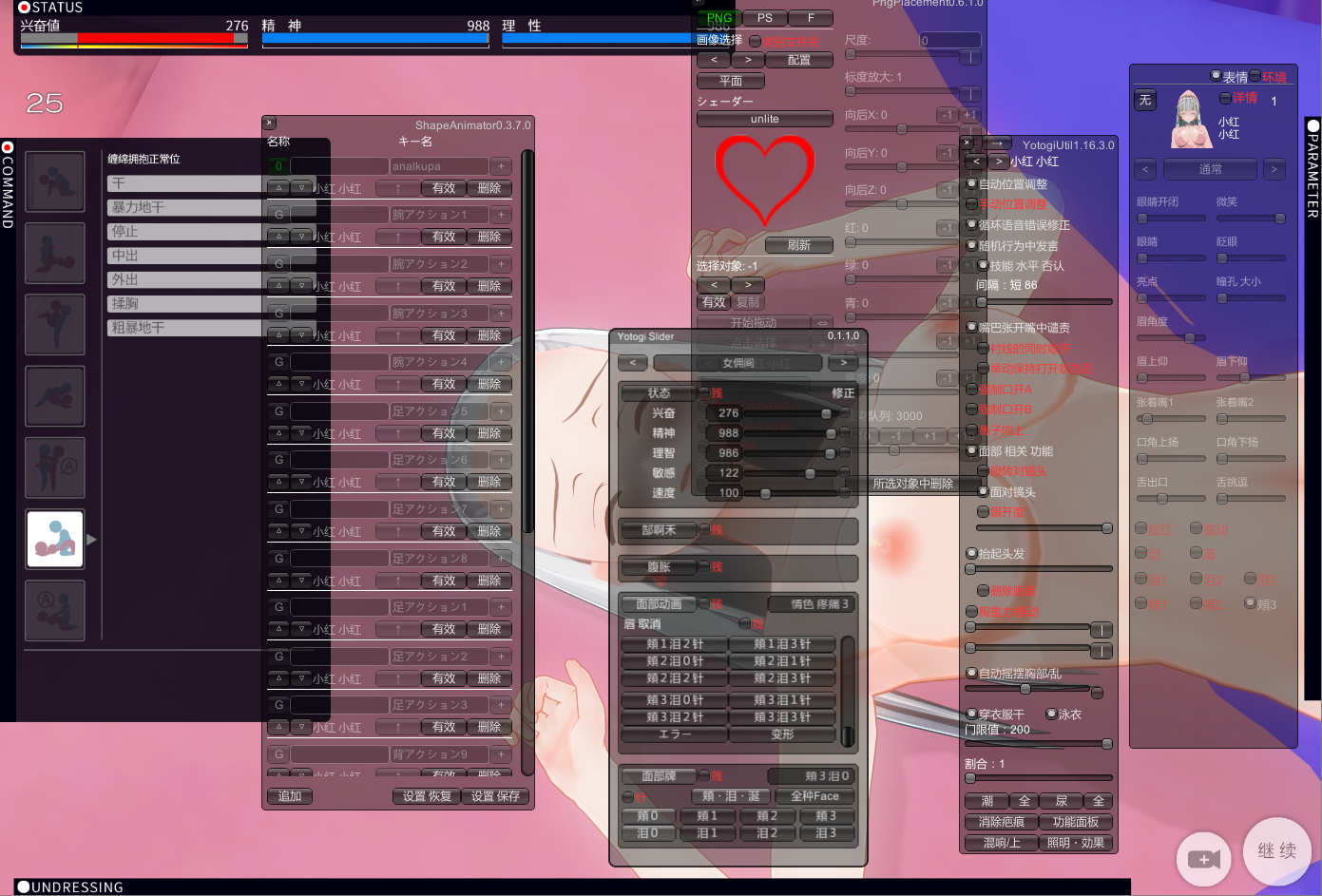 CM3D2 1.64.0最新整合漢化版【120G+】