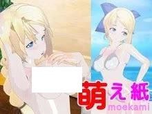 H GAME Moekami Alisa下載(Android)