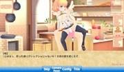 H GAME Ore ga Shujinkou 俺が主人公 体験版 下載(Android)