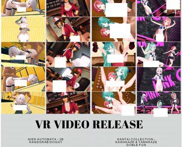 [R-18VR]尼爾:自動人形 2B,寶可夢訓練師,性愛舞蹈艦隊Collection,山風 & 江風的H影片