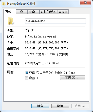 HoneySelect 4K10.1-16.0(16.0 86.8G最新整合版漢化)
