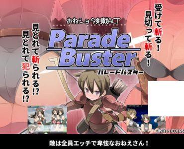 Parade Buster (308.7MB RAR)