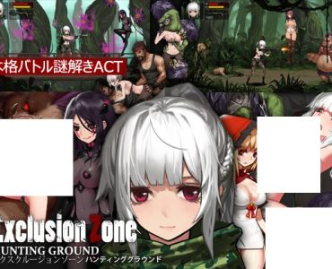 Exclusion Zone Hunting Ground (311MB RAR)