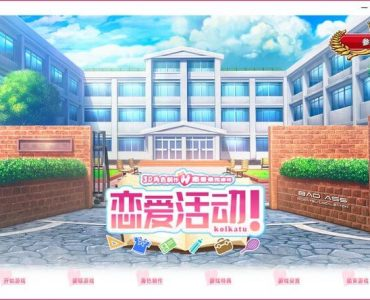 【GAL/漢化】戀活7.3最新漢化整合版包含所有補丁,MOD9000人物【11.78G】
