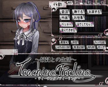 Teaching Feeling 〜和奴隸在一起的生活〜 v3.0 (1.41GB RAR)