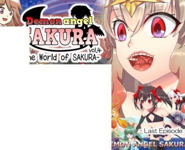 Demon Angel SAKURA vol.4: The World of SAKURA