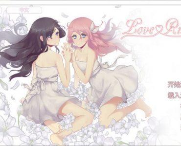 Love Ribbon (500MB RAR)