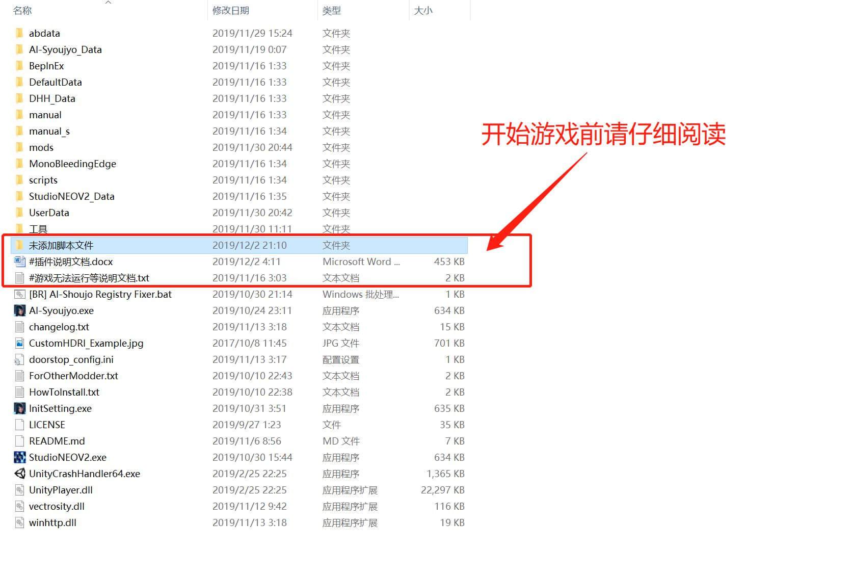 【2019.12.23】AI少女 jy144483 V1.05整合版+1.06最新版+大型整合包