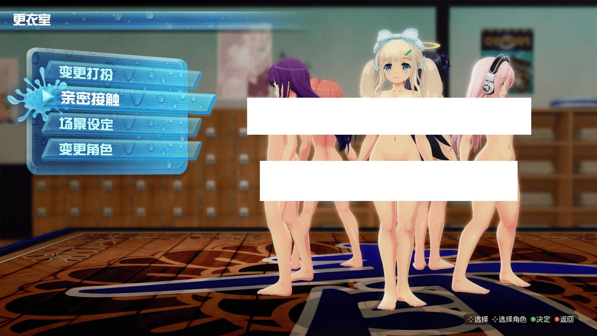 閃亂神樂沙灘戲水 無碼+工口服裝 全DLC Ver1.02