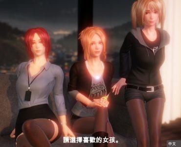 【日式3D】完壁の彼女PerfectLover 中文破解版【全動態/2.2G】