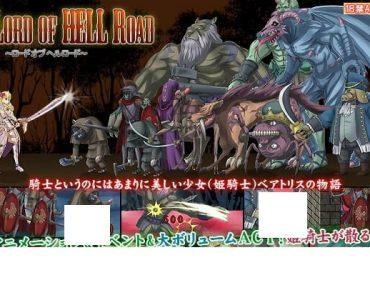 Lord of Hell Road ~ロード オブ ヘル ロード ~ (153MB RAR)