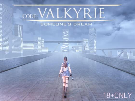 CODE:VALKYRIE (2.17GB RAR)