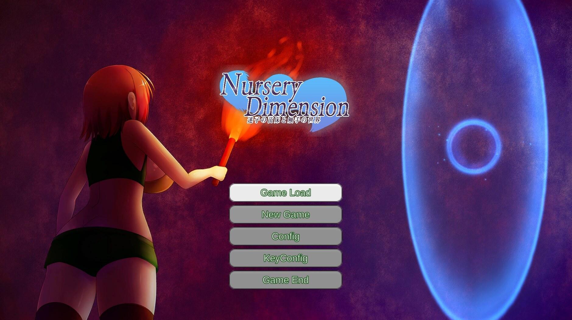 Nursery Dimension Ver.202006