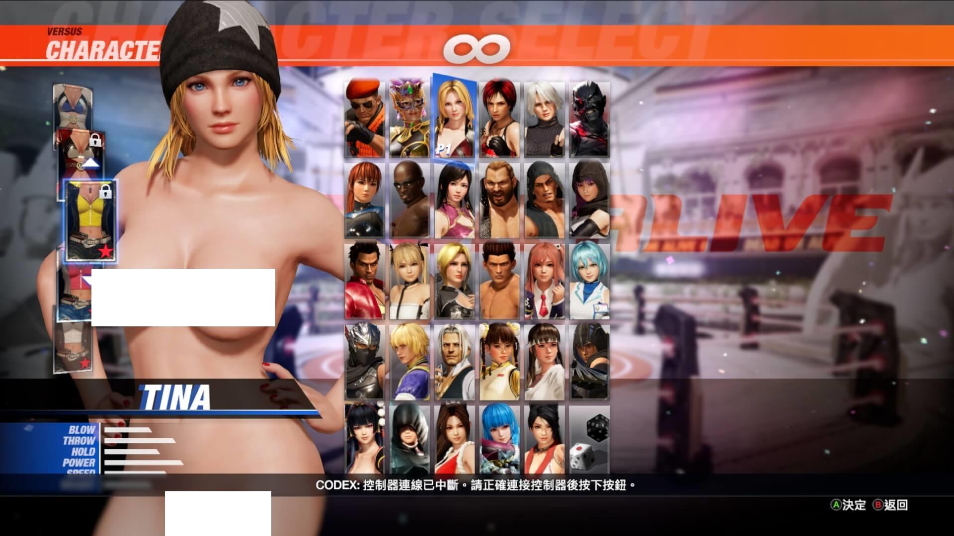 生死格鬥6 v1.16 全DLC+完整裸體MOD