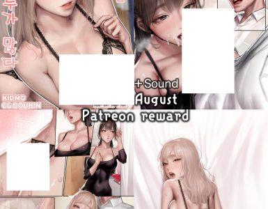KIDMO:2020 8月作品動畫 無碼版