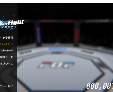 Fuck or Fight (350MB RAR)