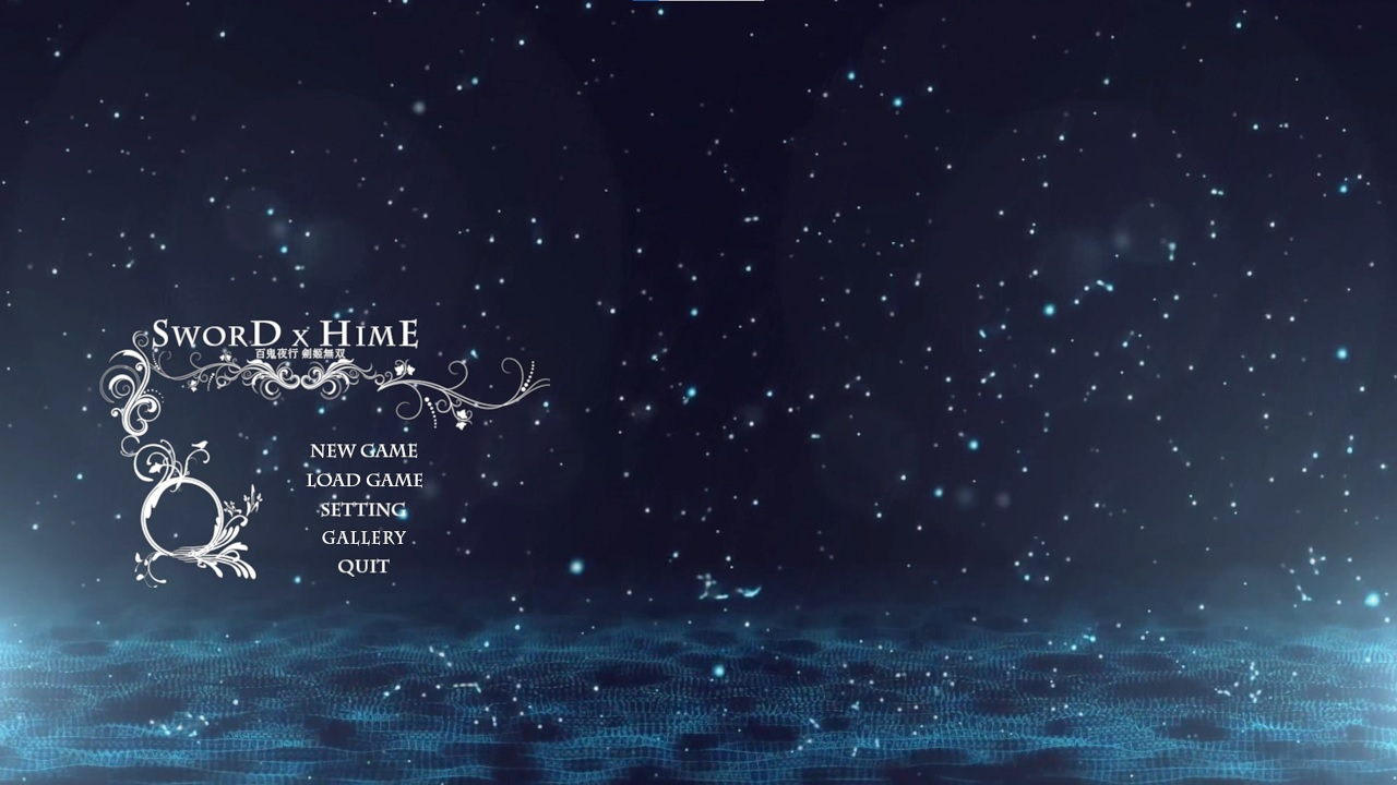 Sword x Hime V1.5
