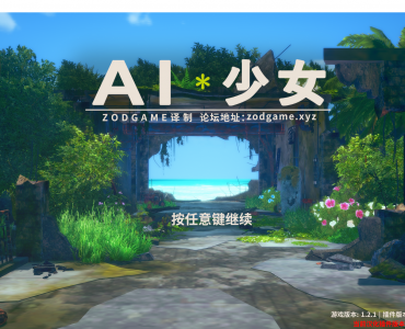AI少女 璇璣公主11月最新整合 93GB
