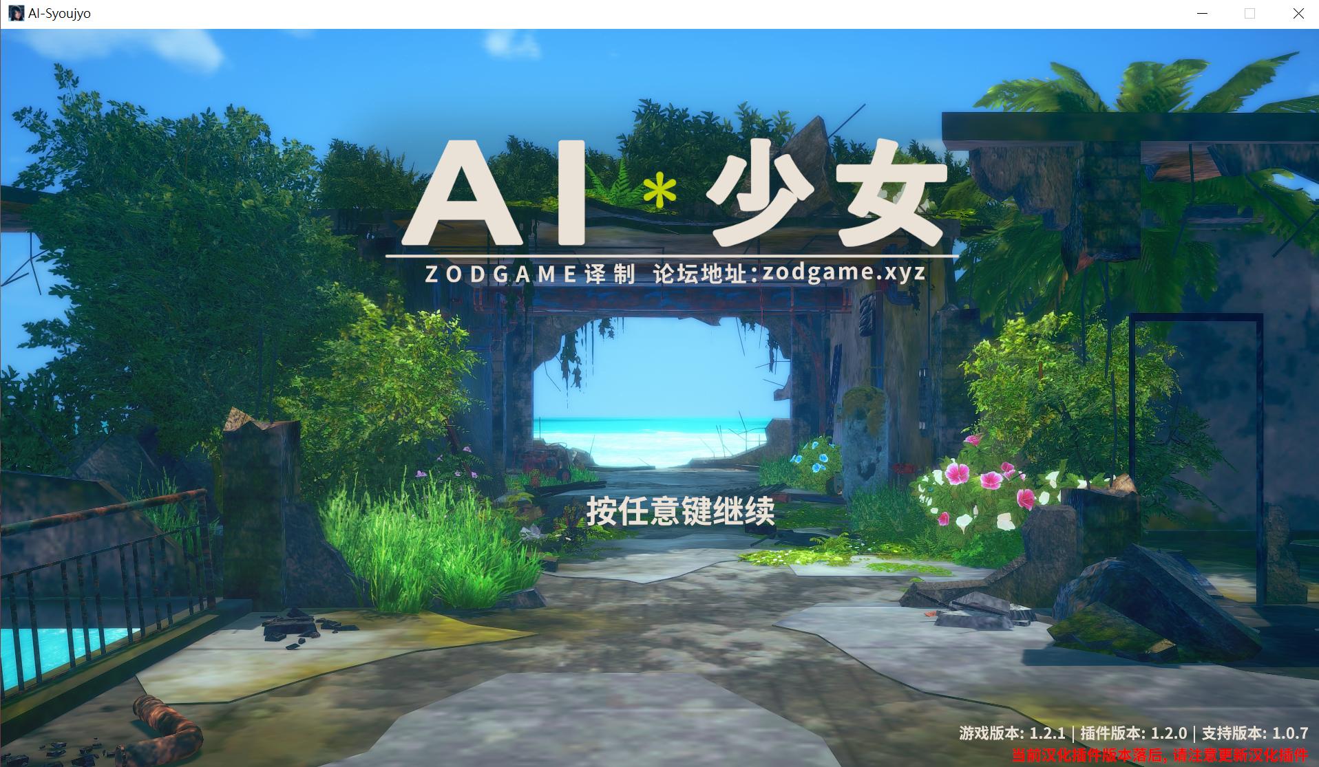 AI少女 璇璣公主 2021年 1月11日 最新整合完整版