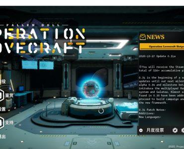 墮落玩偶女2號 Fallen Doll Operation Lovecraft v0.31 中文 破解版