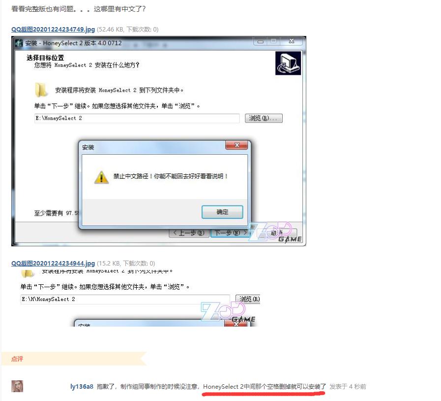 【璇璣公主12.26】HoneySelect2十二月最終版 33+新地圖 多P插件 海量遊戲mod