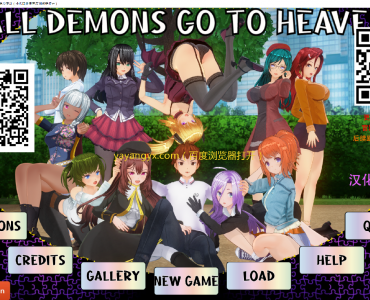 All Demons Go To Heaven 2.7c PC+Android 中文