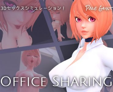 Office Sharing (250MB RAR)