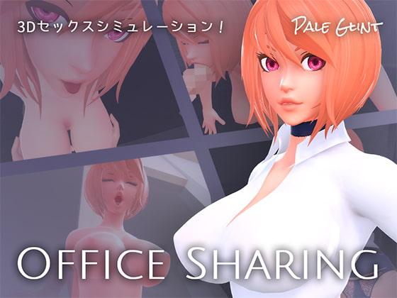 Office Sharing (250MB RAR)