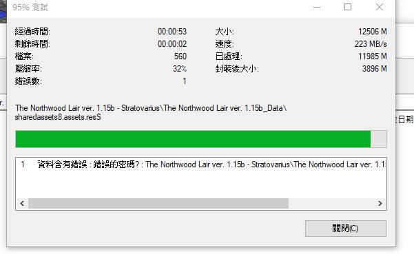 螢幕擷取畫面 2021-03-03 213235.png