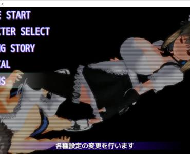 Ultimate Fighting Girl 2 Ver 0.2.0