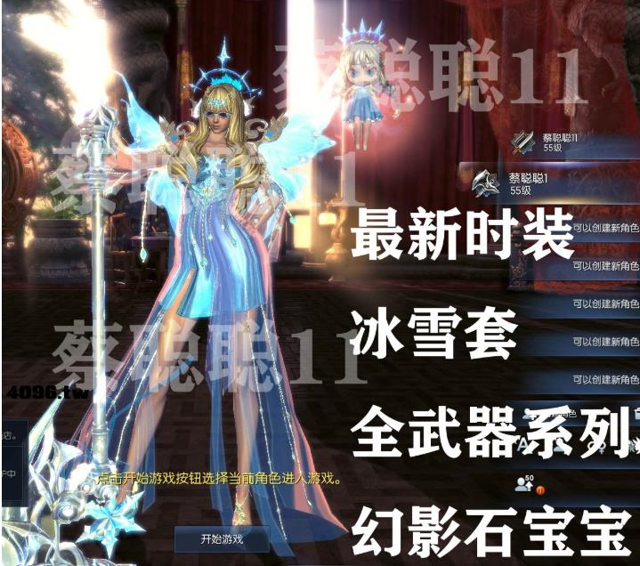 劍靈2021 2月更新 單機中文 GM工具+紳士MOD